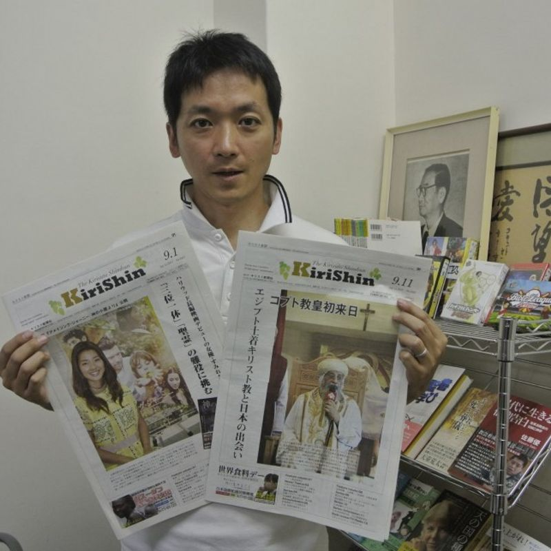 Christian newspaper wields manga, games to attract youth photo