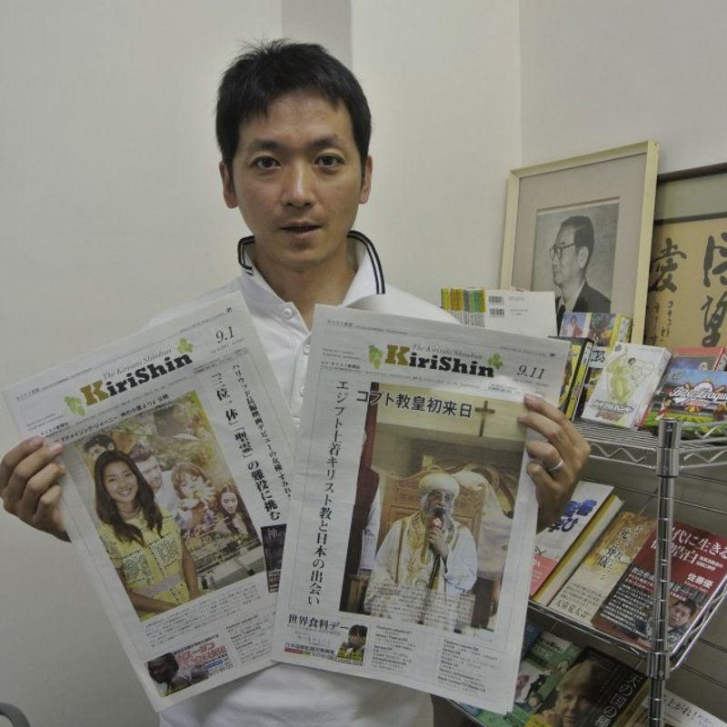 キリスト教の新聞が漫画を放つ、青少年を引き付けるためのゲーム photo