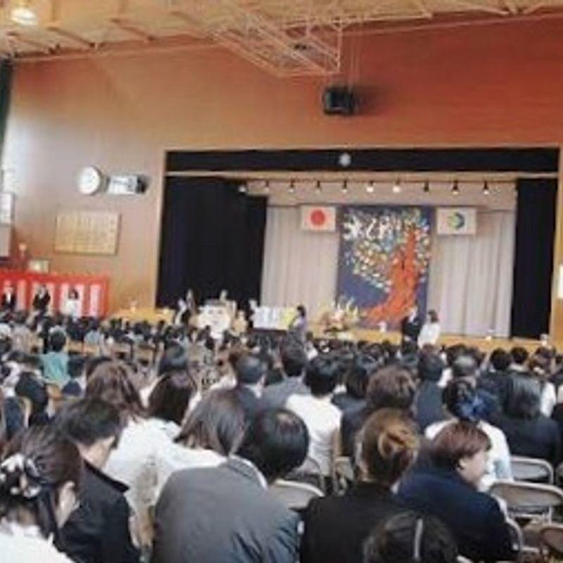 How to survive school meetings in Japan  photo