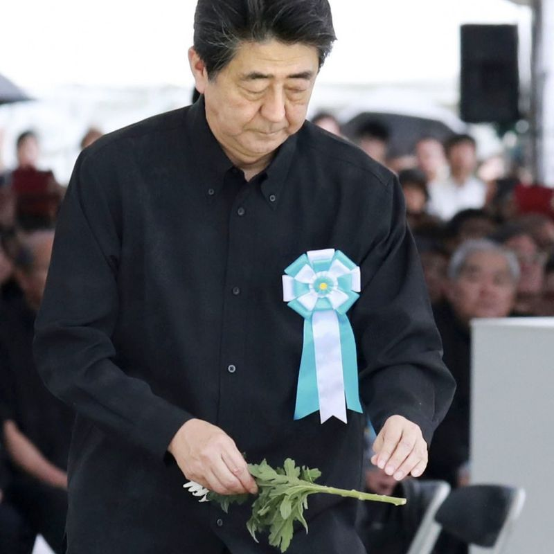 Okinawa marks 74th anniv. of WWII battle, mourns victims photo