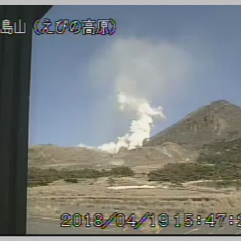 Volcano erupts in southwestern Japan: weather agency photo