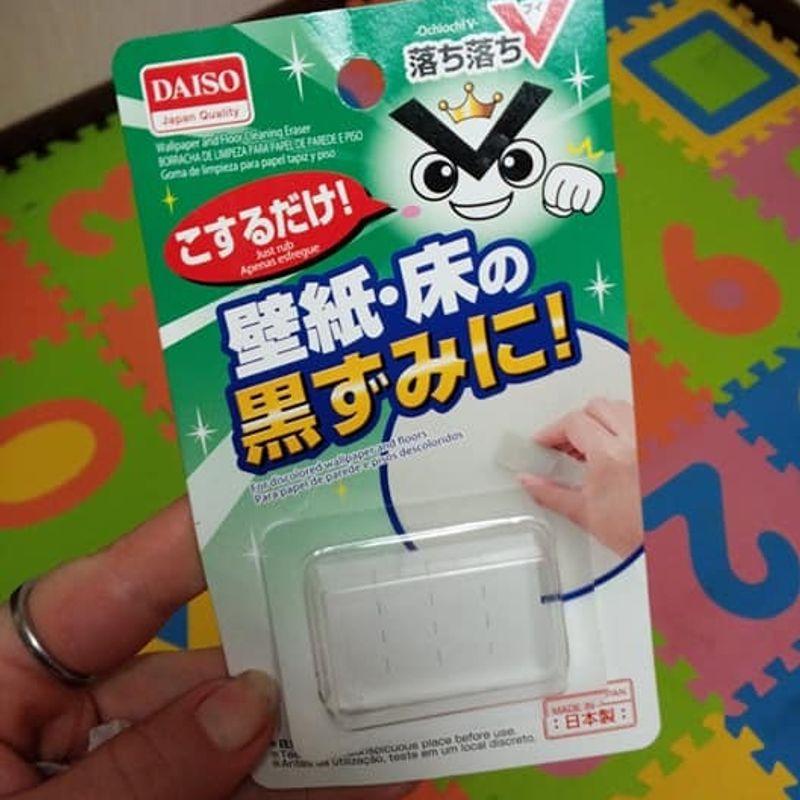 壁のマークのための魔法の小さな消しゴム photo