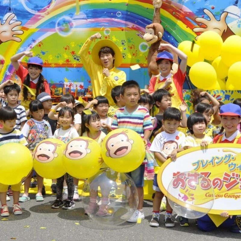 Universal Studios Japan unveils Curious George, Minions attractions photo