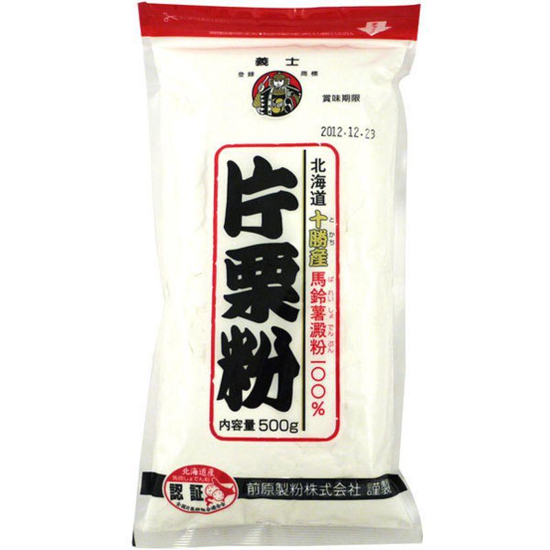 Perfect Japanese Karaage { から揚げ }  photo