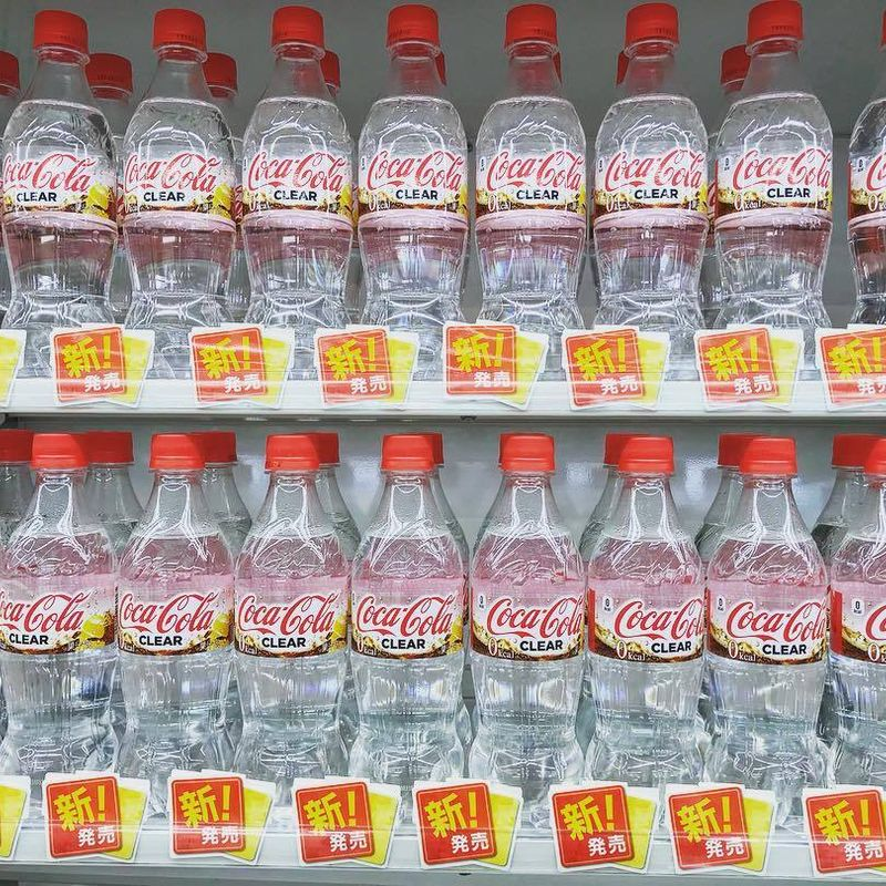 Japan's clear drink obsession photo