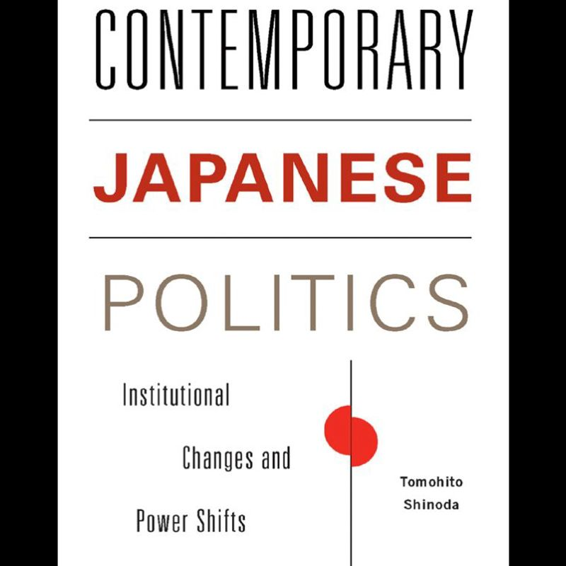 New to Japanese Politics and Government? Here are 5 books to get you up to speed photo