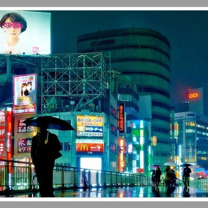 Salaryman (in Japan): Panic Attacks photo