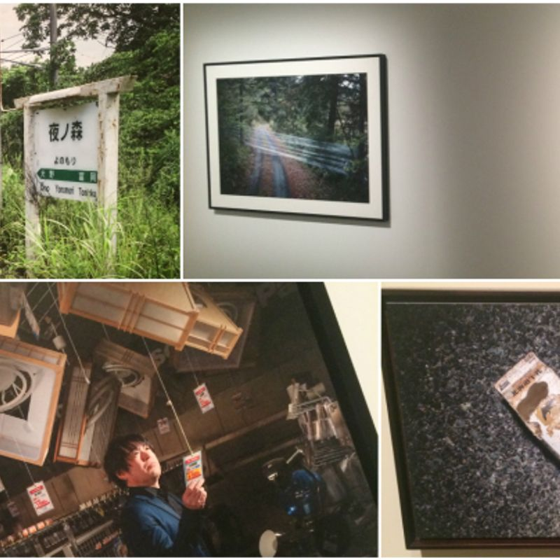 Retrace our Steps: Exhibition of Photographs from Fukushima No Go Zone Opens in Tokyo photo