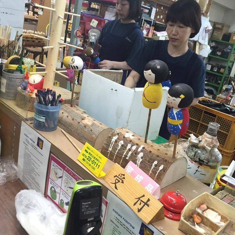 駒西牛三郎での工夫 photo