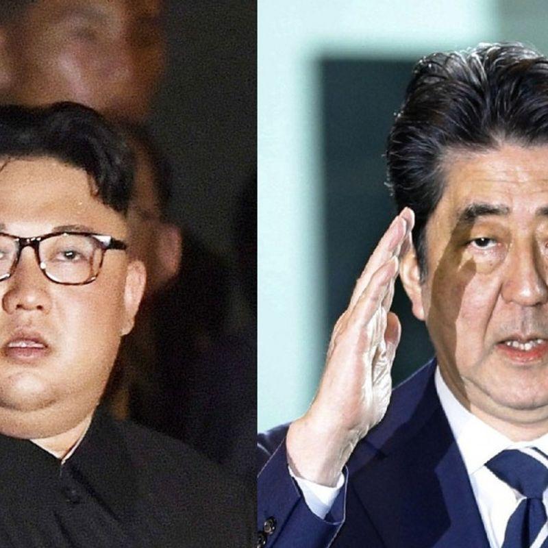 Japan to cancel missile evacuation drills following Trump-Kim summit photo