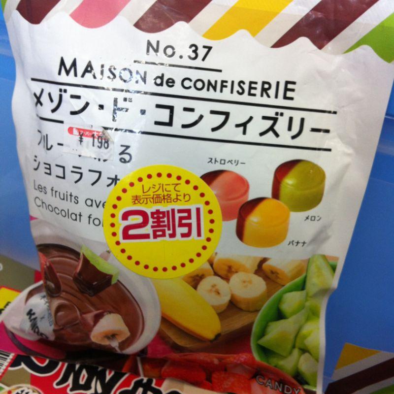 Deciphering Discounts in Japan photo