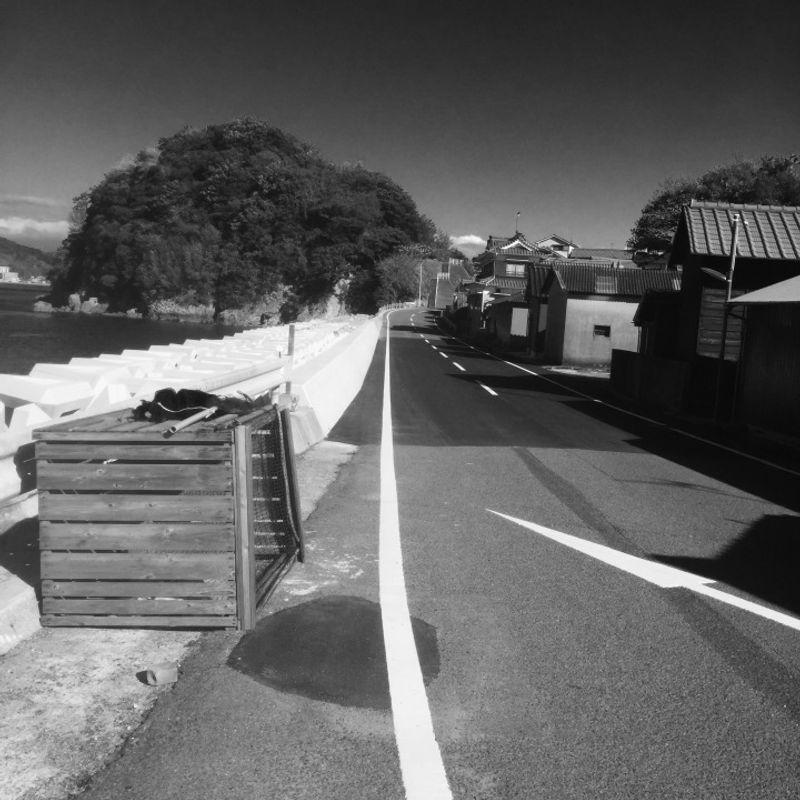 Journey Without a Plan - Aimless Wanders on Gogoshima. photo
