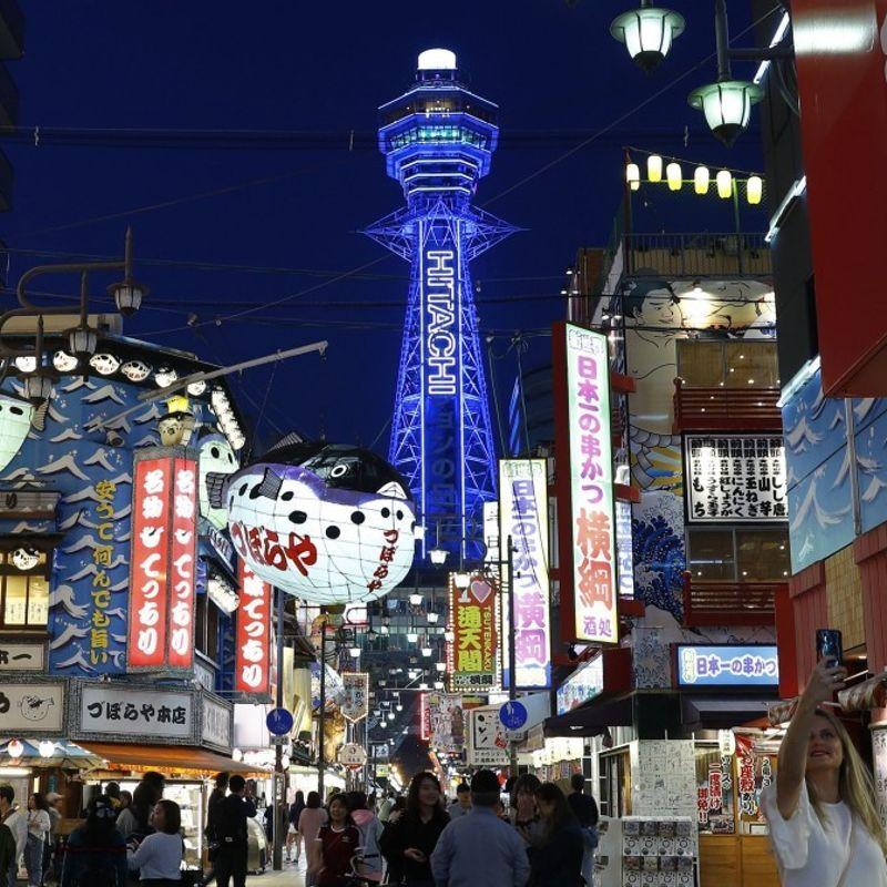 Osaka 3rd most livable city after Vienna, Melbourne: Economist photo