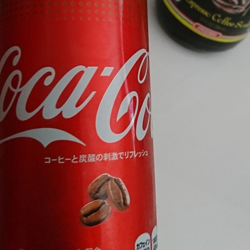 Coca Cola's Coffee Plus versus The Manhattan Special: Coffee Cola Taste Test photo