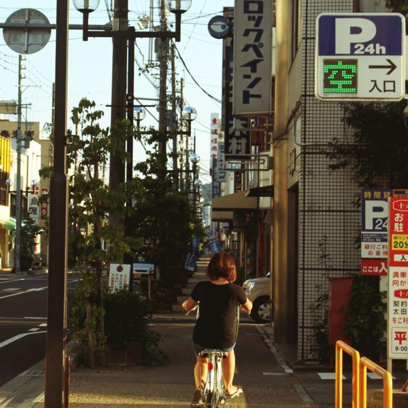 Minokamo: Summer on a Bicycle Ride photo