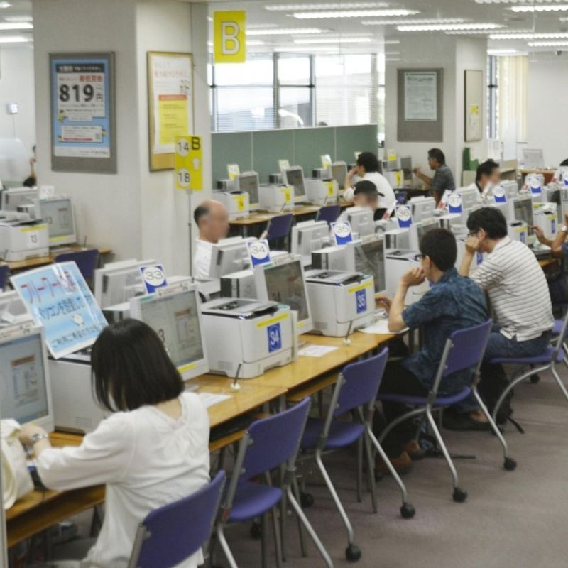 Billions of yen in jobless benefits unpaid in Japan due to faulty data photo