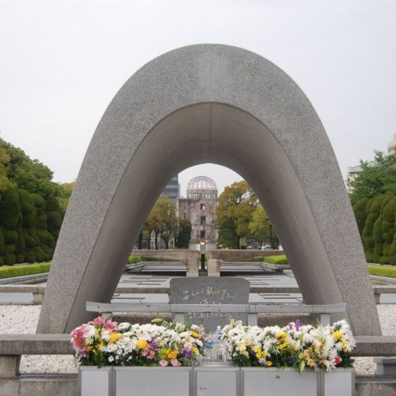 The best 5 things to do in Hiroshima photo