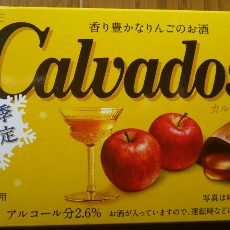 Lotte Calvados: Apple Brandy Chocolate photo