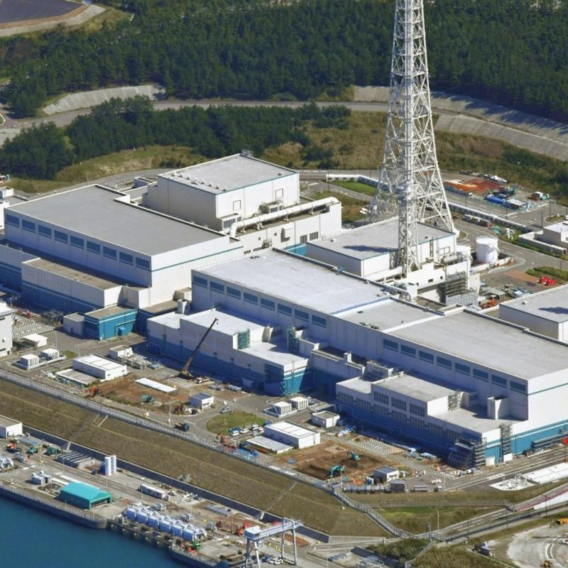 Air duct corrosion, holes found at 7 nuclear plants in Japan photo