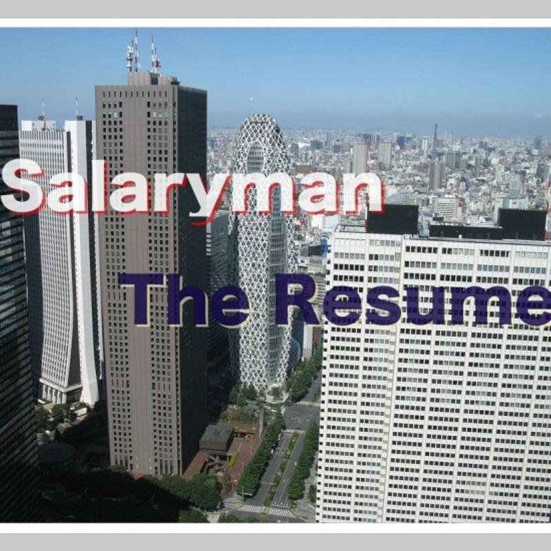 The Salaryman Resume photo