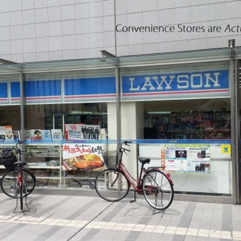 Convenience Stores are Actually Convenient! photo
