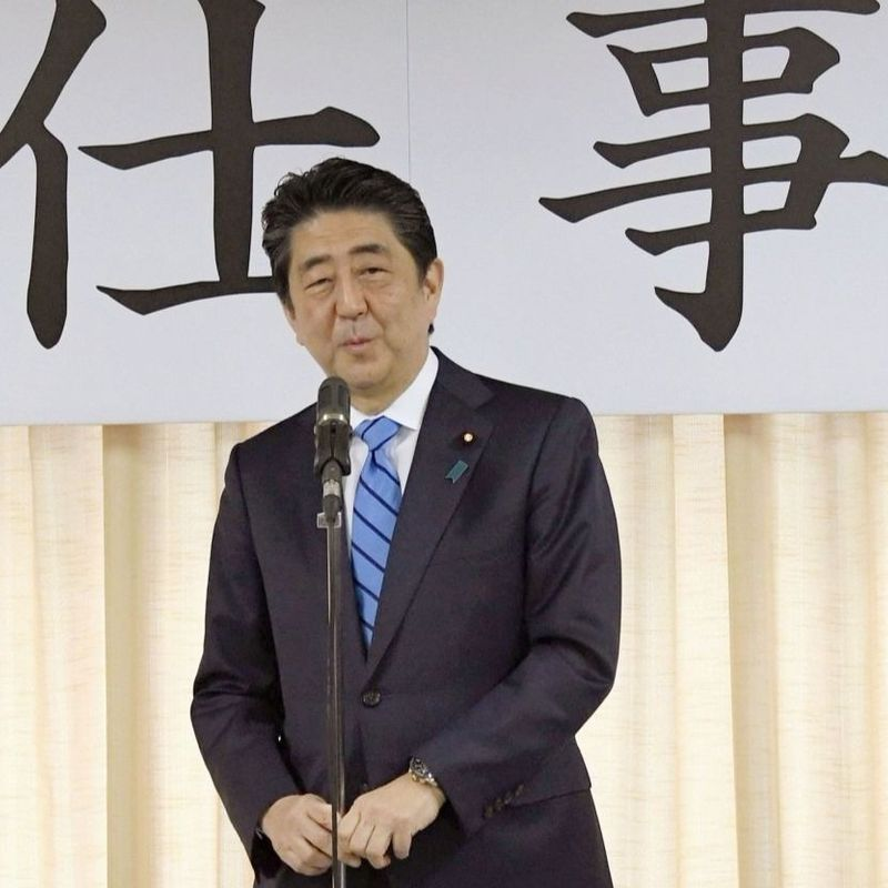 "Abe urges LDP to intensify efforts to alter ""occupation"" Constitution photo"