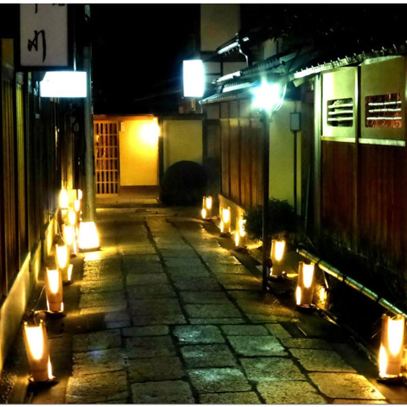 Kyoto's Higashiyama Hanatouro:  The Perfect End To Japan's Illumination Season photo