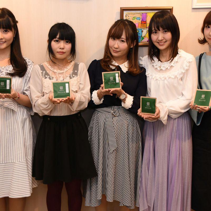 静岡茶をPRするティーレポーター発表! photo