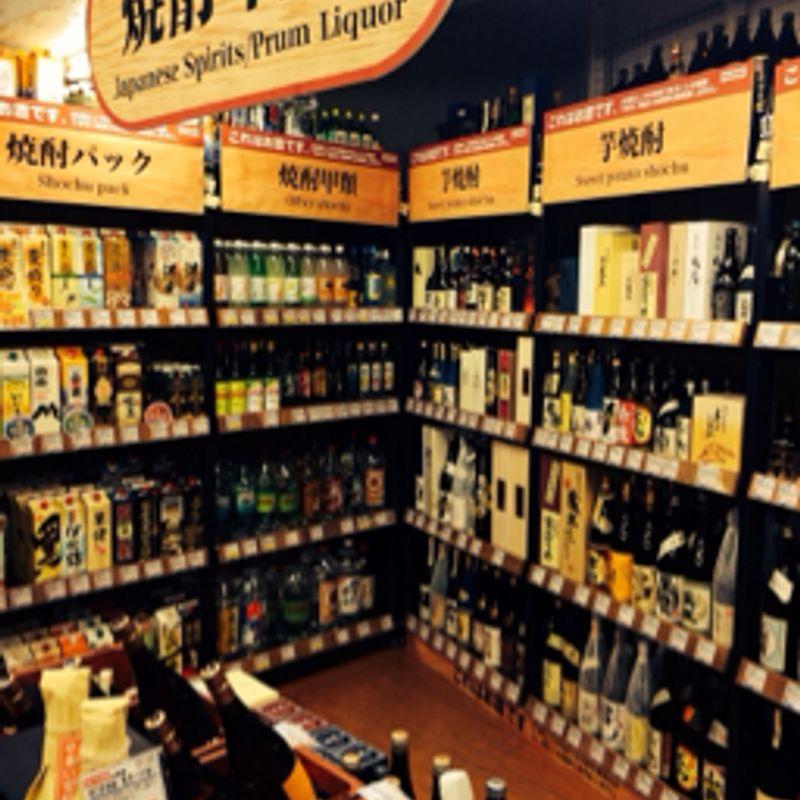 Electronics and ... liquor? photo