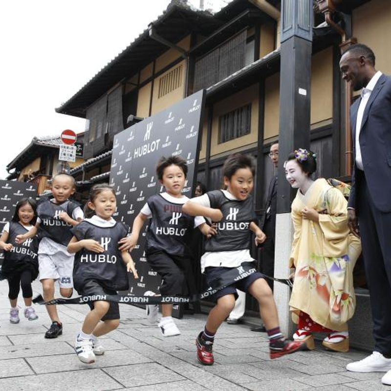 GALLERY: Bolt delights crowd at Kyoto event photo