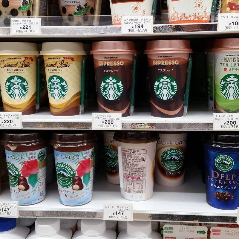 Cheap Starbucks Coffee? That's Fu...nny photo