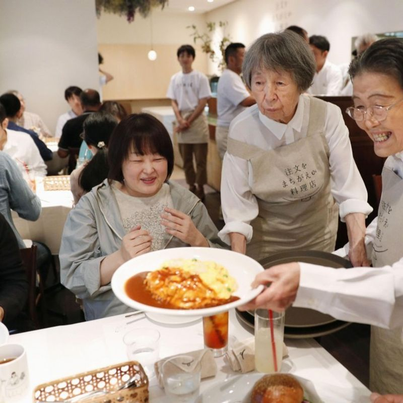 "Tokyo's dementia restaurant serves up ""unforgettable"" experience photo"