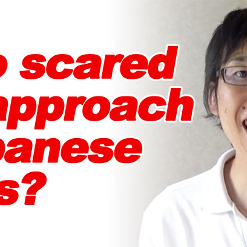 Too Scared To Approach Japanese Girls? photo