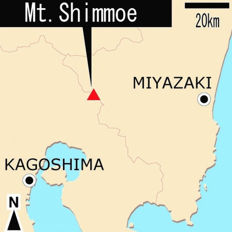 Mt. Shimmoe volcano in southwestern Japan erupts again photo