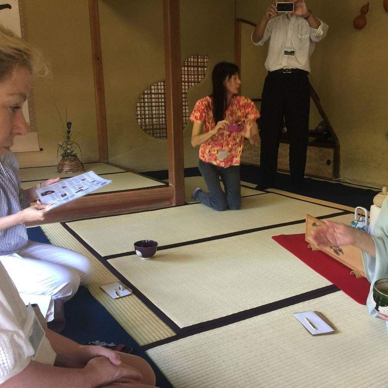 Gyokuro No Sato Hyogetsu-tei  photo
