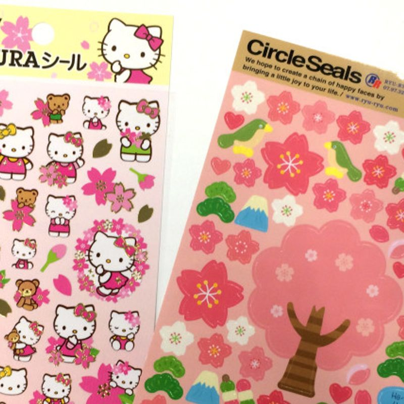 How Much?! Weekly Expense in Japan (March 26 - April 1): Cherry Blossom Edition photo