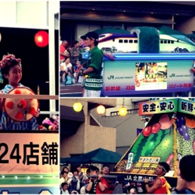 Summer Matsuri in Yamagata: HANAGASA photo