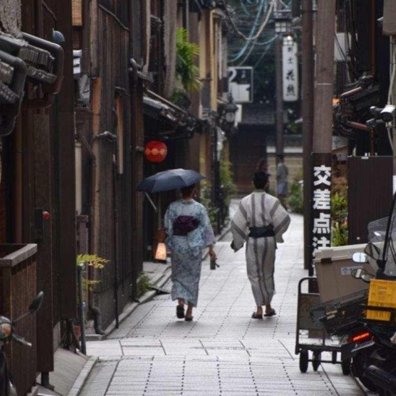 Osaka or Kyoto? Where to stay as a base for Kansai exploration photo