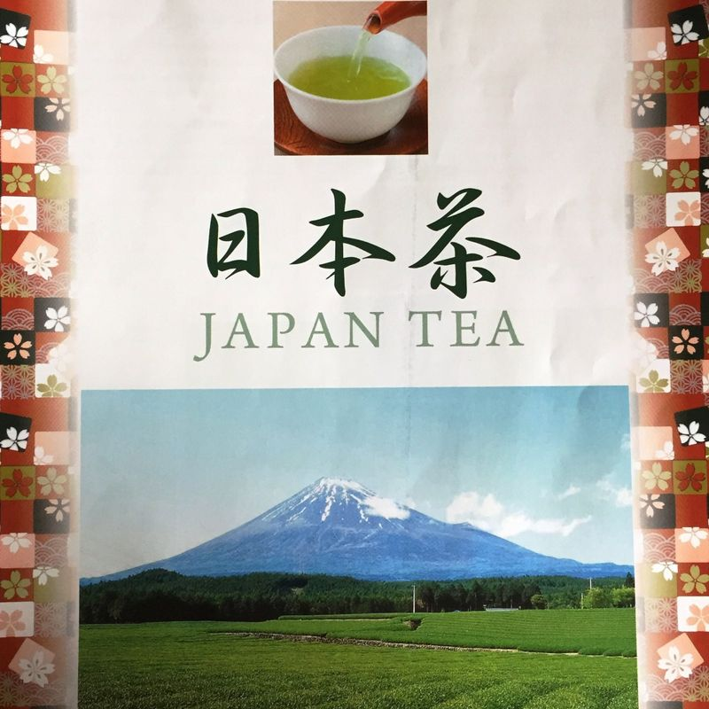 Gin and … Green Tea! photo