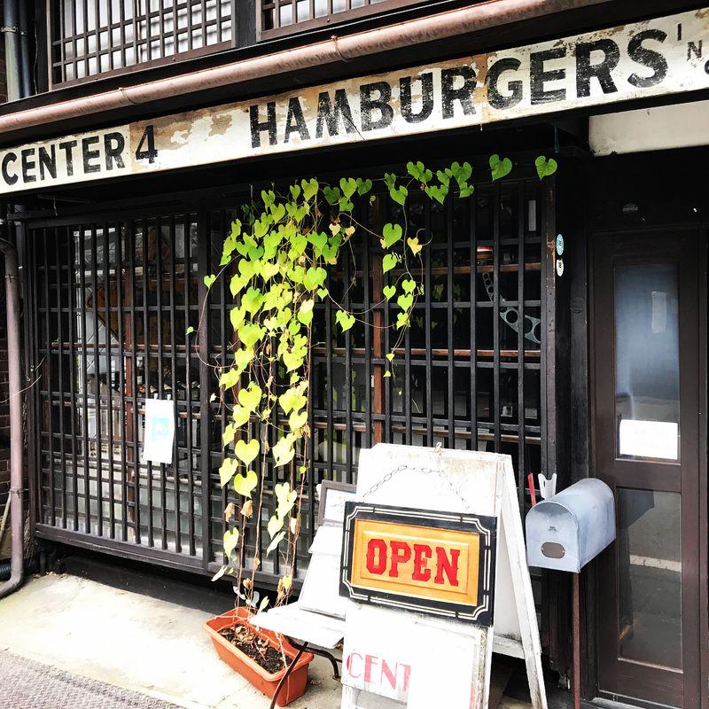 Japan's regional cuisine is...a hearty burger?! photo