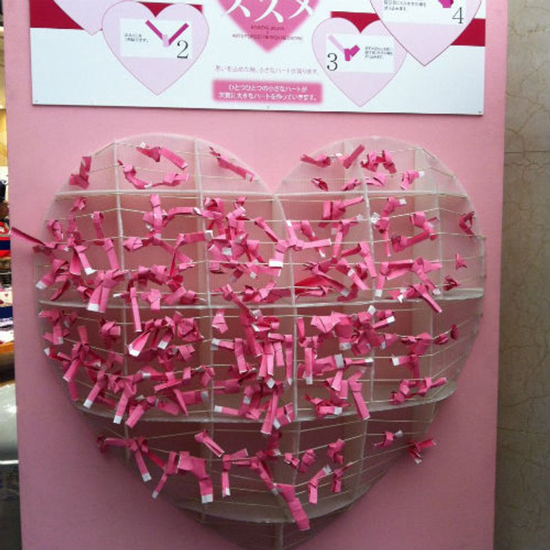 Pop-Up Shrine for Valentine's Day photo