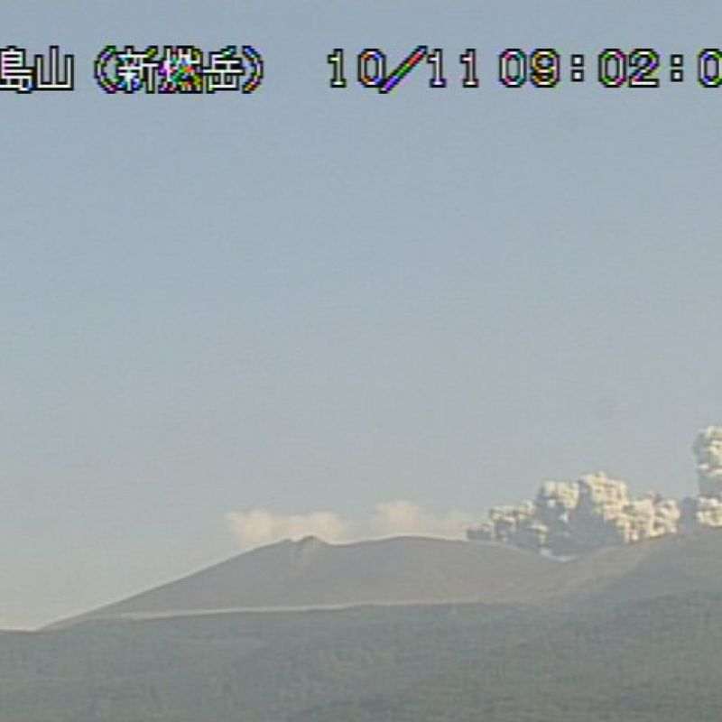 Volcano in southwestern Japan erupts for 1st time in 6 years photo