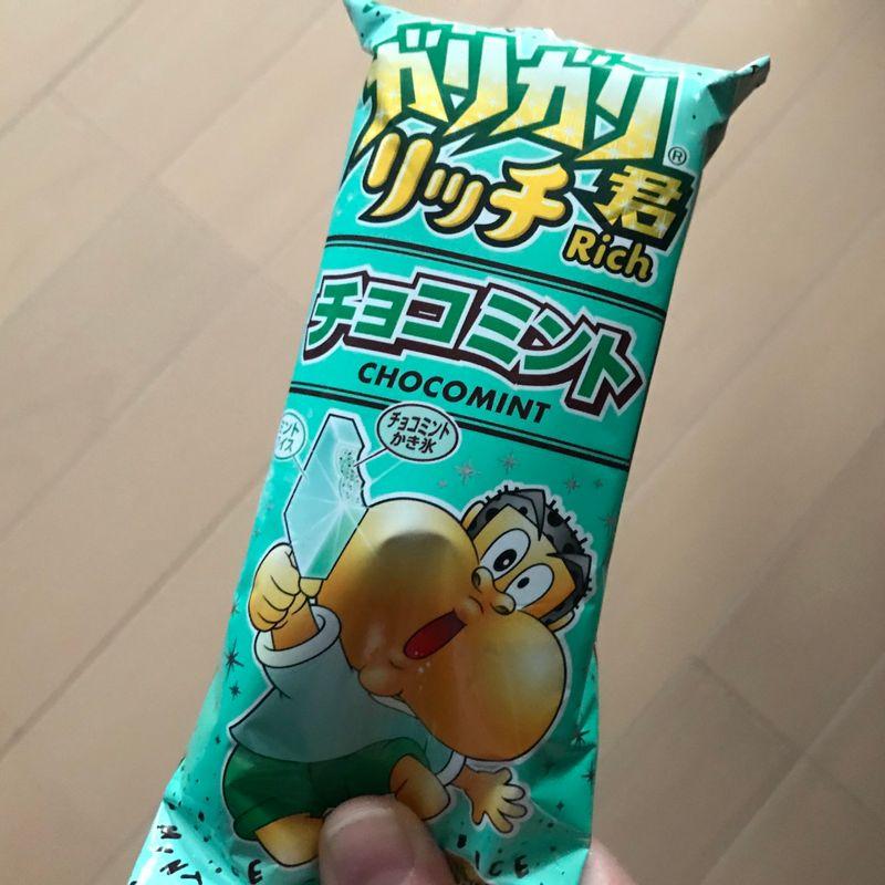 Recent choc-mint eats photo
