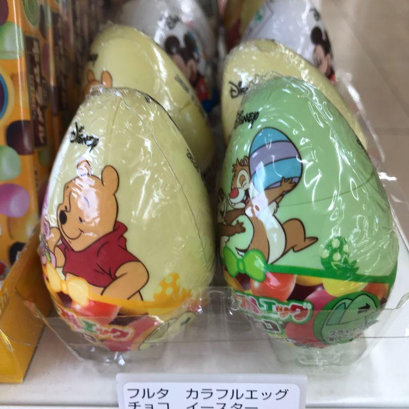 Easter egg sighting: 7-11 photo