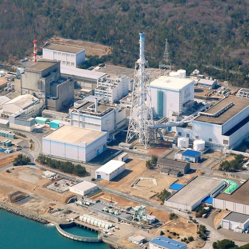 Japan OKs operation extension of 2011 tsunami-hit Tokai nuclear plant photo