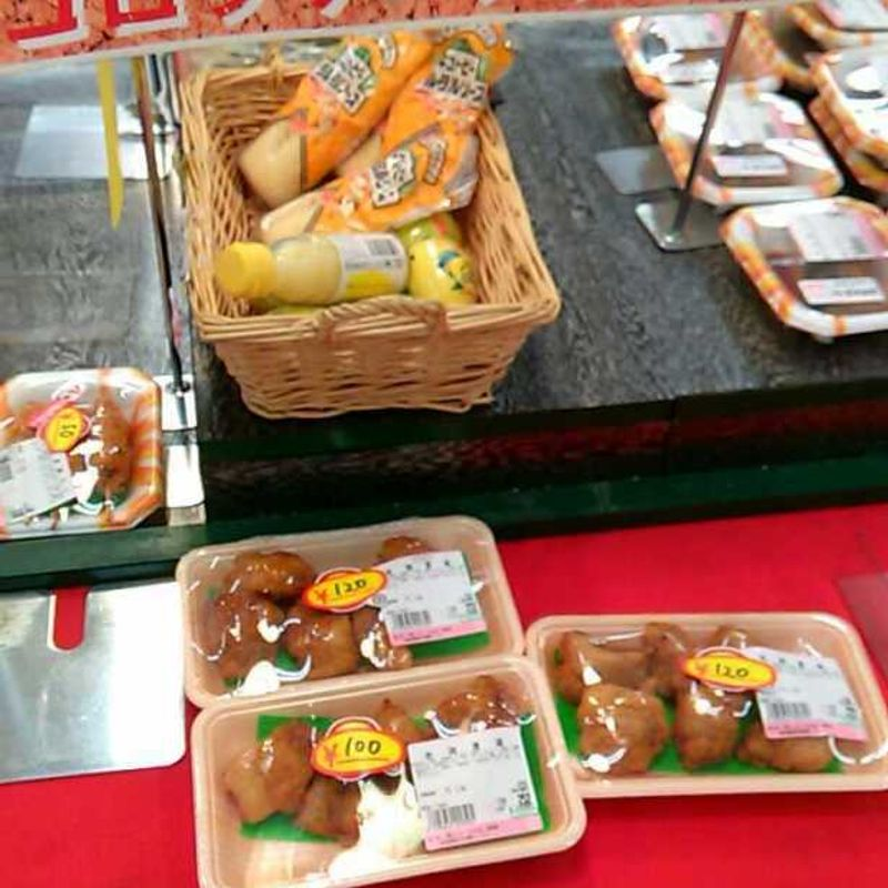 Supermarket Discounts! Ready-Food for Cheap photo