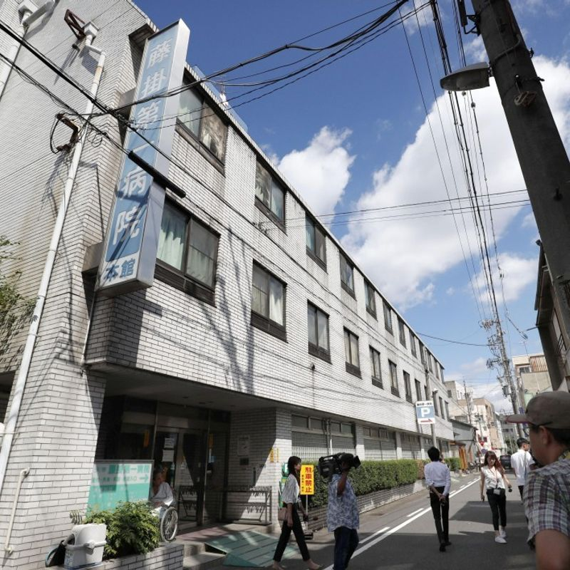 5th patient dies at Japan hospital after air con fails amid heat wave photo
