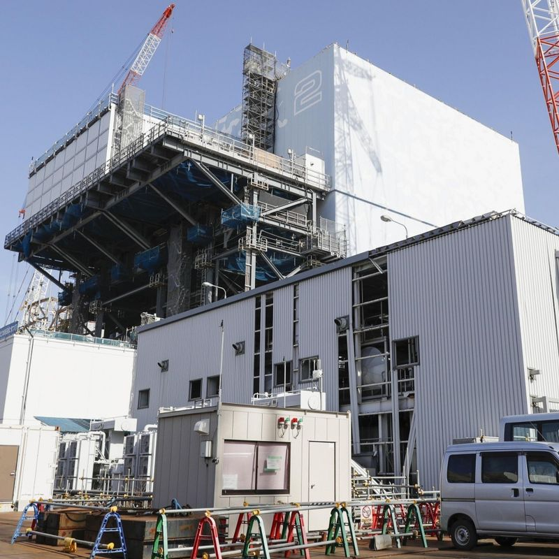 TEPCO finds some debris in Fukushima reactor could be removed photo