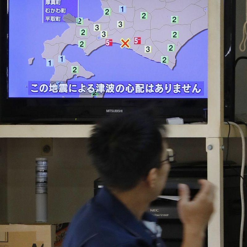 Hokkaido hit by M5.2 quake, biggest since deadly Sept. temblor photo