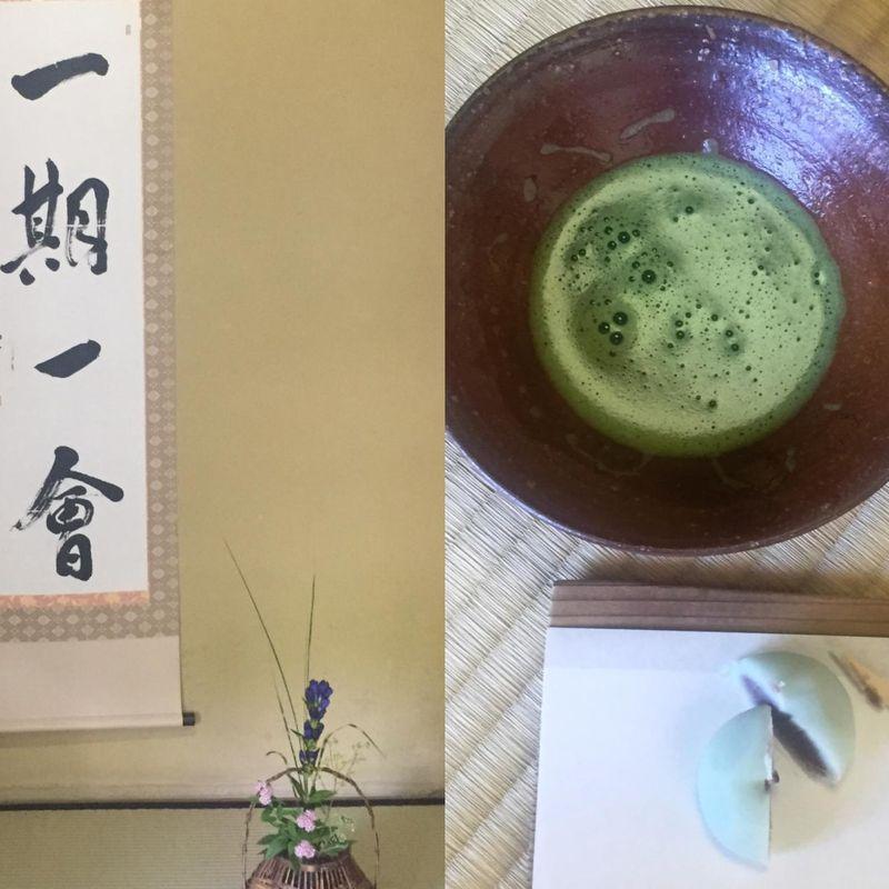 一期一会 and The Way of Tea photo